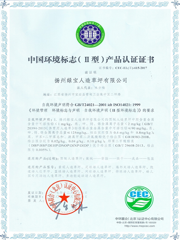 ISO14021 1999