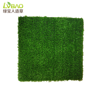 Soft China High Density Football Field Sports Artificial Grass for Soccer