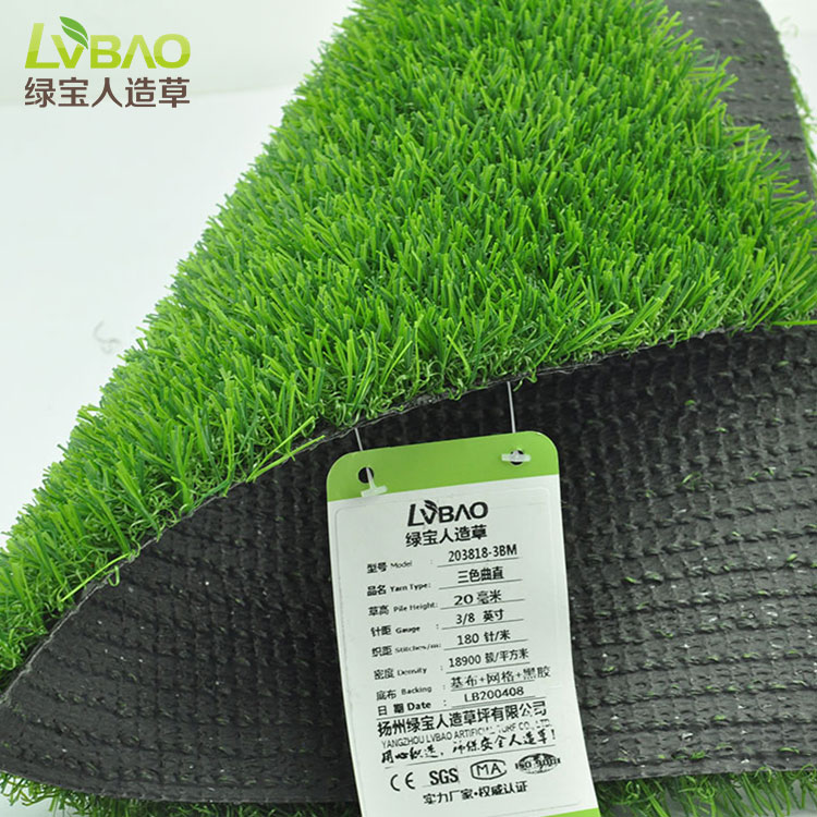 20mm High density 3C emerald + lemon green artificial grass