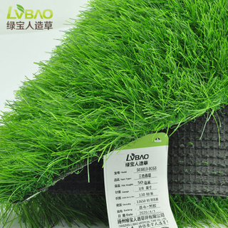 No Infill 50mm Mini Soccer Football Field Artificial Turf Grass